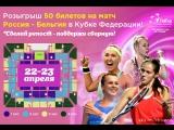 Видео приглашение от Дарьи Касаткиной и Анны Блинковой
