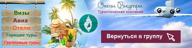vk.com/okeanvnutry