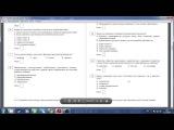 Подготовка к ОГЭ 2017 по обществознанию (9 класс) демо-версия экзамена