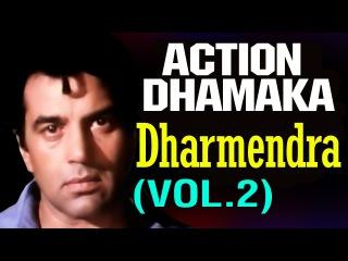 Best Hindi Movie Action Scenes By Dharmendra - Vol.2