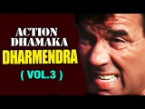 Best Hindi Movie Action By Dharmendra - Vol.3