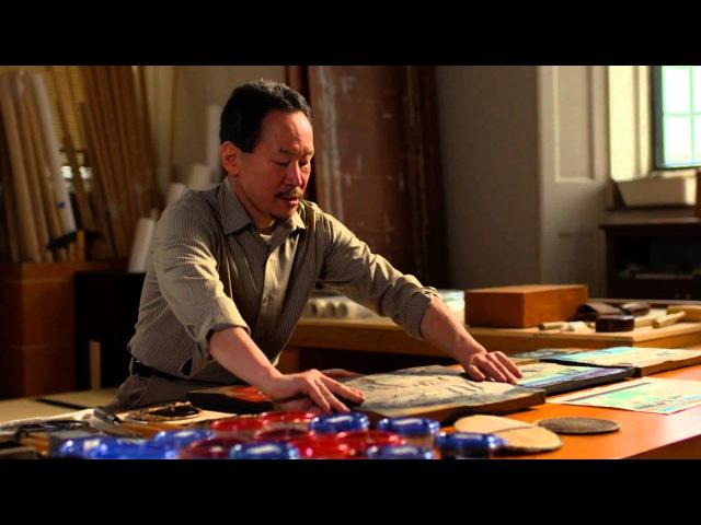 The Ukiyo-e Technique Traditional Japanese Printmaking