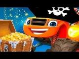Мультики HD720 Все серии Вспыш и чудо-машинки Flash and wonder cars Мультики в воискох сокро ...