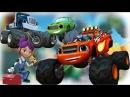 Мультики HD720 Все серии Вспыш и чудо машинки Flash and wonder cars Мультики ИНСТРУМЕНТЫ