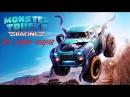 Монстр Трак. Монстр Траки для детей сборник. Все серии подряд.\ Monster Trucks for kids collection.