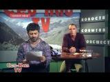 Наша Russia Жорик Вартанов - Интервью с гей-лидером