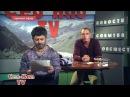 Наша Russia: Жорик Вартанов - Интервью с гей-лидером