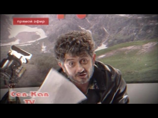 Наша Russia: Жорик Вартанов - Реклама и Карла Бруни