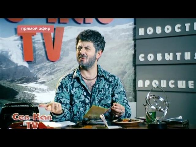 Наша Russia: Жорик Вартанов - Платные объявления из сериала Наша Russia смотреть бесплатно видео онлайн.