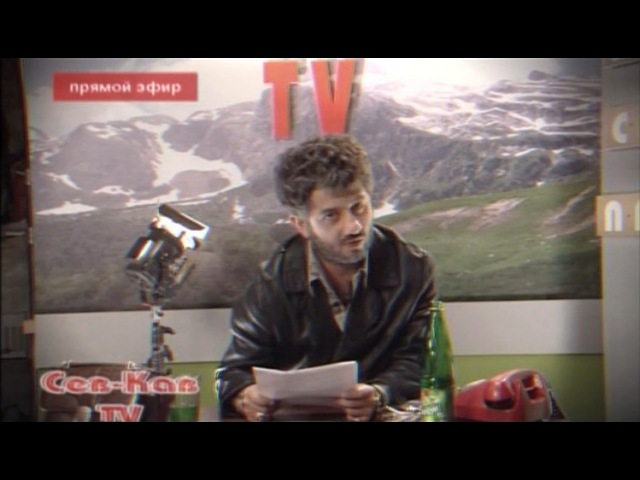 Наша Russia: Жорик Вартанов - Хулио Иглесиас