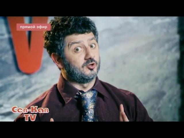 Наша Russia: Жорик Вартанов - Ресторанный путеводитель из сериала Наша Russia смотреть бесплатно видео онлайн.
