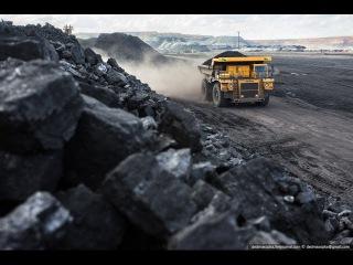 Нас обманывают! Как на самом деле добывают каменный уголь.