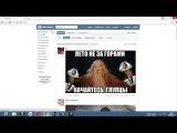 Как сделать ОФИЦИАЛЬНУЮ страницу Вконтакте с ГАЛОЧКОЙ | Секрет Вк 2016