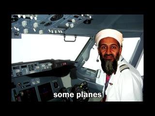 Osama )