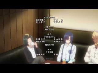 Sousei no Onmyouji ED 4 / Ending 4 - Chorus Excerpt (720 HD) [TV RAWS]