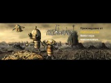 Machinarium прохождение - Робот Супер Герой!#6