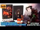 Архивы Империума - Black Crusade: Angel's Blade Limited Edition (анбокс)