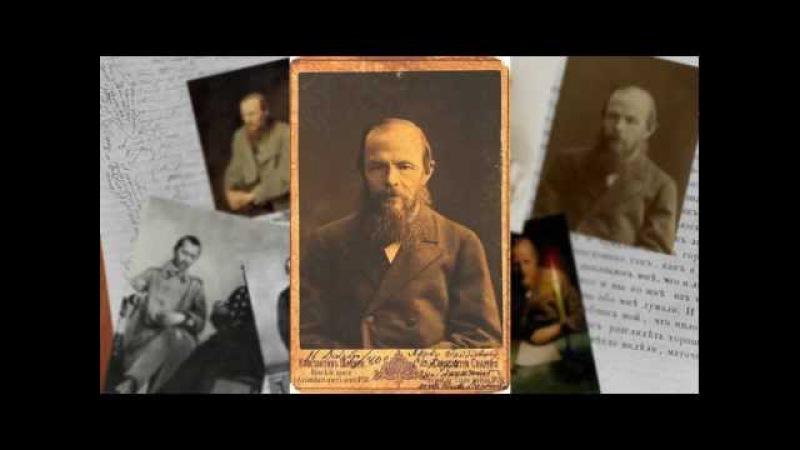 Достоевский Федор - Календарь важных дат Faberlic