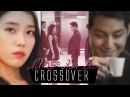 Crossover ♦ IU Kim Bum | Манекен (for Marlena Jung)