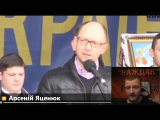 Воры в законе власть Украины Яценюк, Порошенко, Парасюк, Кличко, Ярош, Парубий