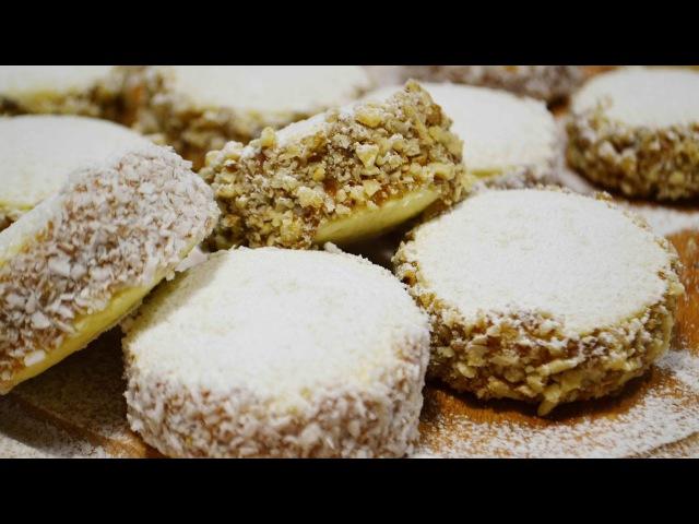 ПЕЧЕНЬЕ (Пирожные) АЛЬФАХОРЕС | Нереально вкусное! | Alfajores | Cookies sandwich cookies