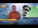 Школьные тетради со Сталиным