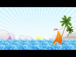 Детский футаж - море кораблик пальмы Скачать бесплатно по ссылке в описании.