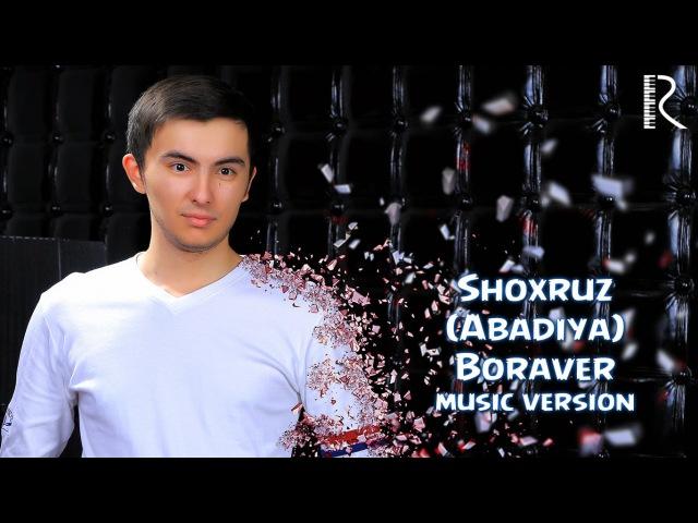 Shoxruz (Abadiya) - Boraver | Шохруз (Абадия) - Боравер (music version)
