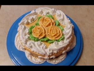Украшение торта белково заварным кремом Рецепт торта ПОДАРОЧНЫЙ
