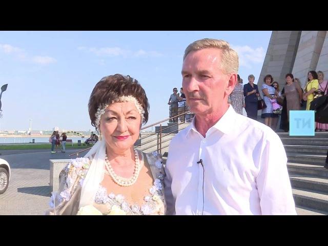 Жемчужная свадьба Венеры Ганеевой и Камиля Файзрахманова