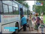 Вести-Хабаровск. Отмена проездных билетов в Комсомольске-на-Амуре