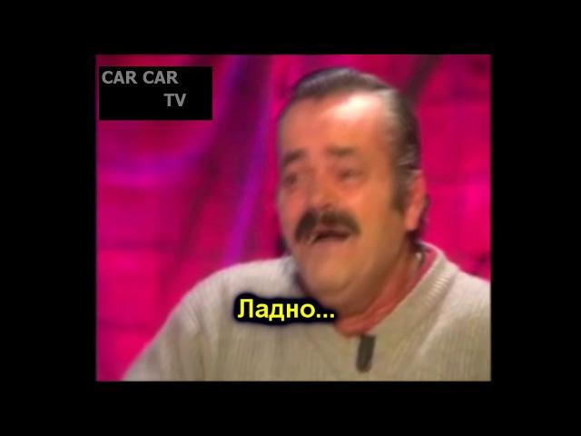Испанец заболел и пошел в больницу к врачу