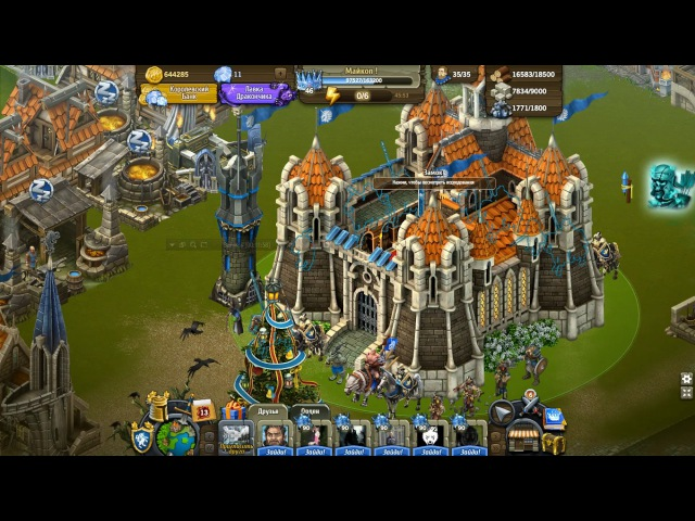Рыцари:Битва Героев - Обзор Озги Турнир ( Озга бог ?)