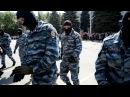 Рукопашный бой бойцами ОМОН «Беркут».
