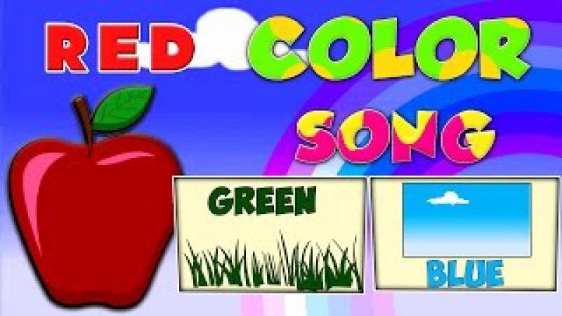 아이들을위한 색상 노래   어린이와 아기는 운율   유치원 노래   Educational Song For Children   Colors For Kids  