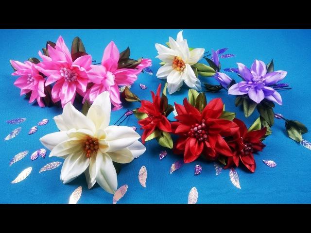 Hairpin wiht easy ribbon flowers Horquilla con flores simples de cintas Шпилька с цветами из лент МК
