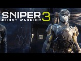 Sniper Ghost Warrior 3 - Official Dangerous Trailer