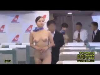 Nice message Japanese nude flight attendants version
