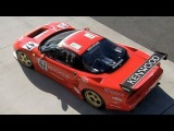 '95 NSX Turbo GT1 Le Mans Race Car - Best Motoring International