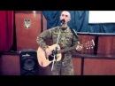 журавли военная песня под гитару