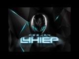 Best  Offer Nissim   Alone   Dj Hiep Virtual Dj Mix Vol 1