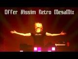 Offer Nissim Retro MegaMix 2012 (HQ)