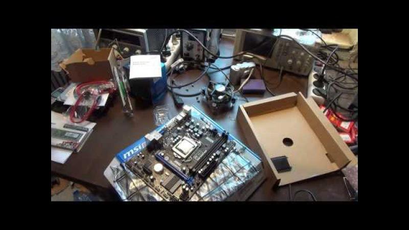 Prezentare MSI H61M-P20 (G3), Intel G1620 si asamblare calculator cu ele (versiune mai buna)