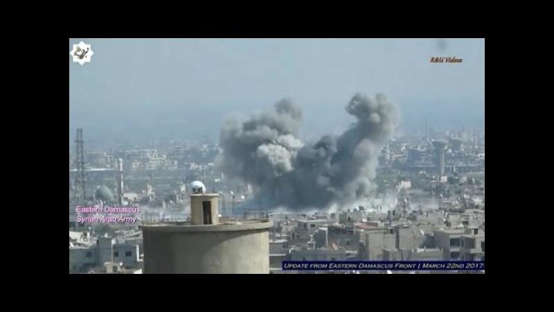 Guerra na Síria - Atualizações do front Leste de Damasco - 22.03.2017