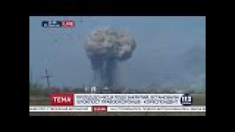 UCRÂNIA - Momento da gigantesca explosão no depósito de munição em Kharkiv