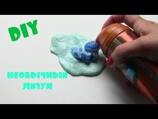 DIY Необычный лизун из пены для бритья✔Elena Matveeva