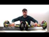 Отличие гироскутеров Smart Balance и Wmotion