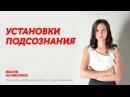 Вебинар Дарьи Трутневой 15.12.2016 г