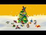 LEGO - Построй свой Новый Год