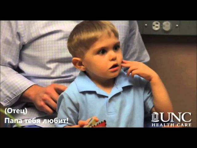 Глухие слышат в первый раз